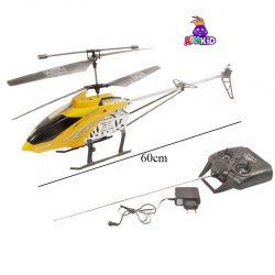 هلیکوپتر کنترلی شارژی بزرگ BR6806