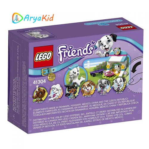 لگو خانه پاپی ۴۵ قطعه سری LEGO Friends