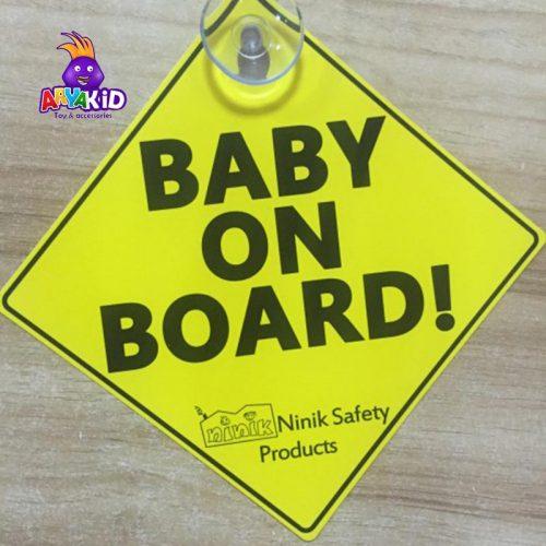 آویز هشدار کودک در ماشین نینیک1