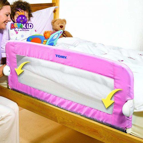 محافظ کنار تخت تامی First years0