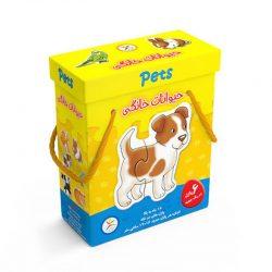 پازل جعبه ای سری حیوانات خانگی