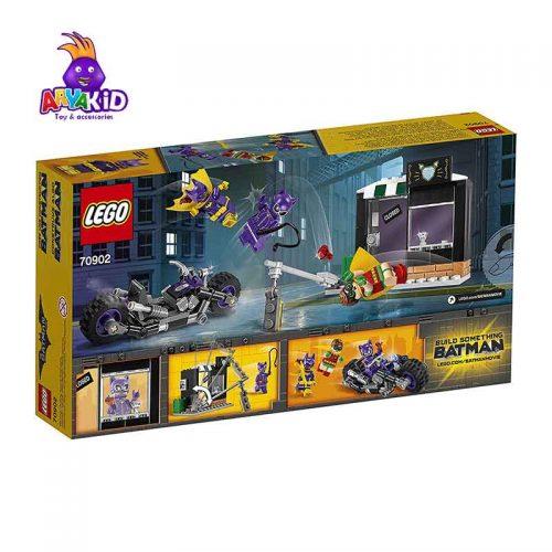 لگو تعقیب و گریز ۱۳۹ قطعه سری LEGO BATMAN7