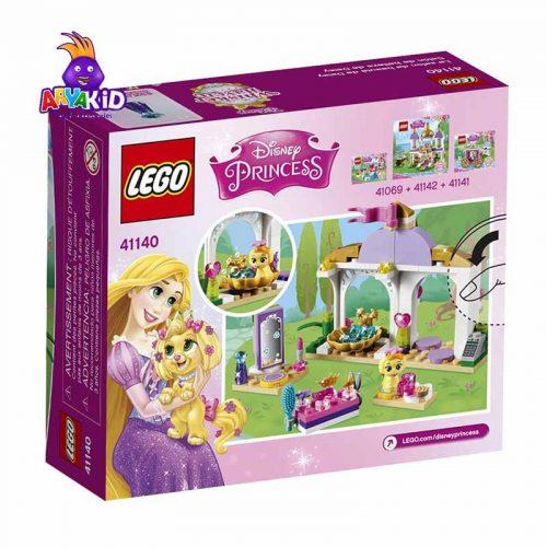 لگو سالن زیبایی ۹۸ قطعه سری LEGO PRINCESS5