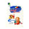 کتاب ۱۰۱ بازی نشاط آور برای کودکان