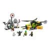 لگو آزمایشگاه ۴۲۹ قطعه سری LEGO ULTRA ACENTS