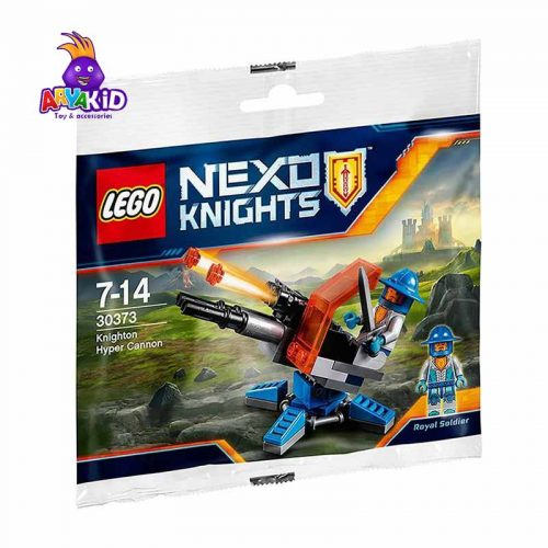 لگو ابزار جنگی ۴۳ قطعه سری LEGO NEXO Knights2
