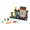 لگو خانه شهری ۵۶۶ قطعه سری LEGO Creator