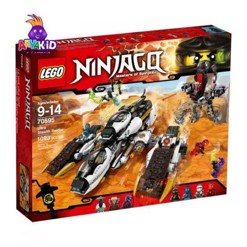 لگو مهاجم جنگی ۱۰۹۳ قطعه سری LEGO Ninjago7