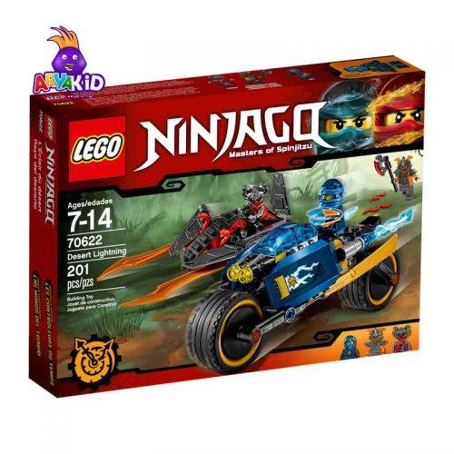 لگو موتورهای جنگی ۲۰۱ قطعه سری LEGO Ninjago4