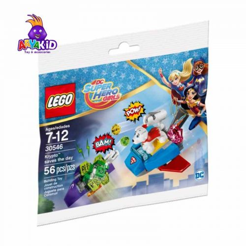 لگو نبرد هوایی ۵۶ قطعه سری LEGO Super Hero Girls3