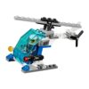 لگو هلیکوپتر پلیس ۴۴ قطعه سری LEGO CITY