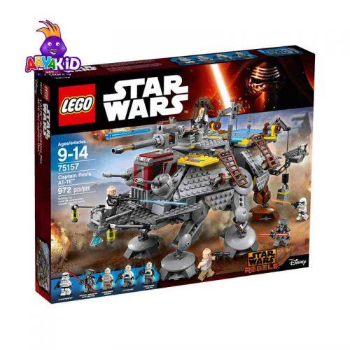 لگو وسیله جنگی ۹۷۲ قطعه سری LEGO Star Wars7