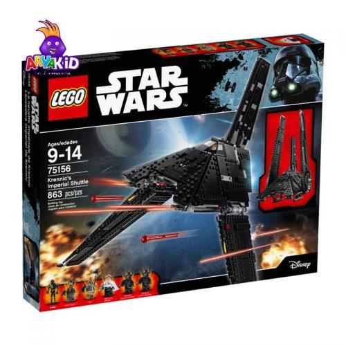لگو کشتی فضایی ۸۶۳ قطعه سری LEGO Star Wars7