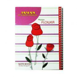 دفتر مشق فنر دوبل ۵۰ برگ جلد مقوایی طرح Happy Flower