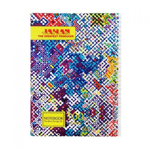 دفتر مشق ۱۰۰ برگ فنر دوبل طرح سنتی جلد طلقی اکلیلی3