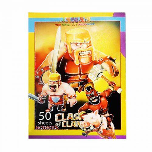 دفتر نقاشی ۵۰ برگ فنری جلد مقوایی گلاسه اکلیلی2