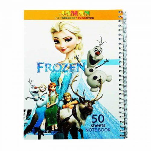 دفتر نقاشی ۵۰ برگ فنر دوبل جلد مقوایی گلاسه اکلیلی2