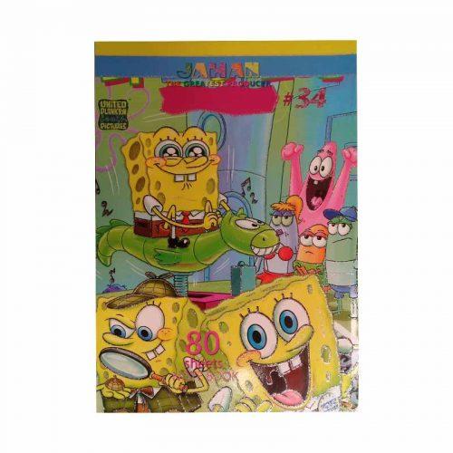 دفتر نقاشی ۸۰ برگ جلد مقوایی گلاسه اکلیلی