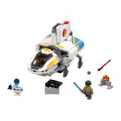 لگو سفینه فانتوم ۲۶۹ قطعه سری LEGO Star Wars
