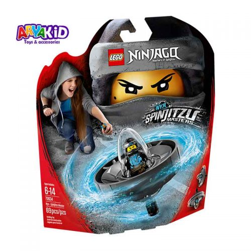 لگو اسپینجیتسو نیا ۶۹ قطعه سری LEGO Ninjago1