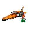 لگو ماشین طرح جت ۷۸ قطعه سری LEGO CITY