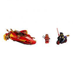 لگو کاتانا ۲۵۷ قطعه سری LEGO Ninjago