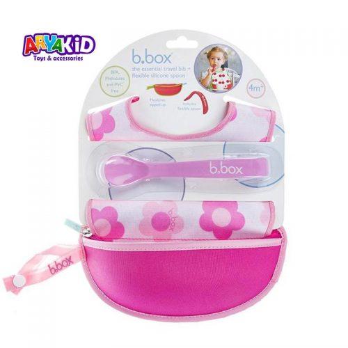 پیشبند دکمه دار کودک بی باکس2