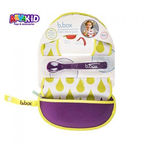پیشبند دکمه دار کودک بی باکس3