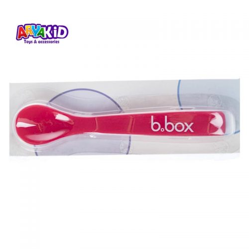 پیشبند دکمه دار کودک بی باکس7