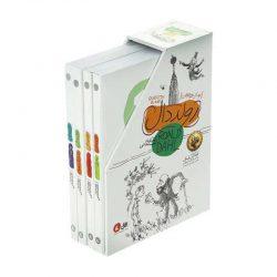 کتاب مجموعه داستان رولد دال - ۴ جلدی