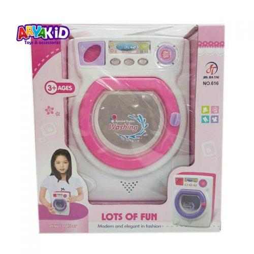 اسباب بازی ماشین لباسشویی مدل ۶۱۶2