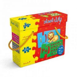 پازل جعبه ای اعداد