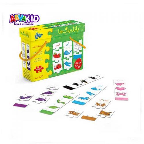 پازل جعبه ای رنگها۵