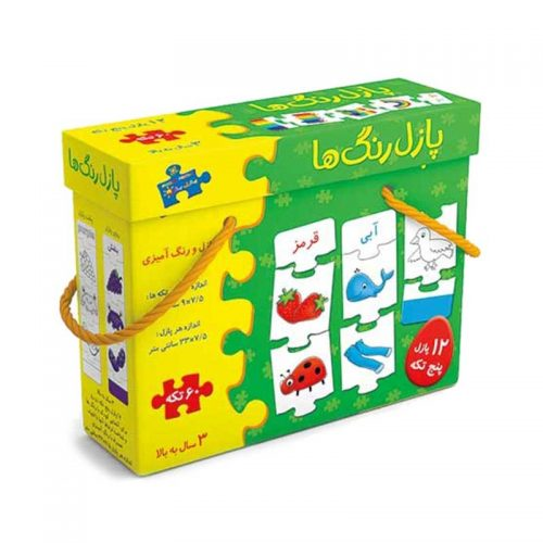 پازل جعبه ای رنگها