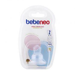 سرشیشه ارتودنسی ۵-۱۲ ماه bebeneo