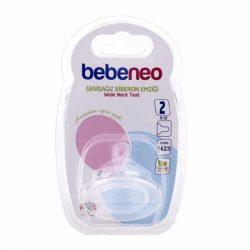 سرشیشه گرد ۵-۱۲ ماه bebeneo
