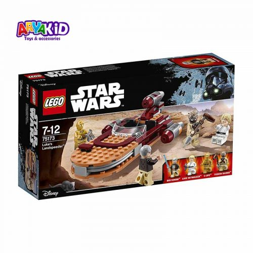 لگو لنداسپیدر ۱۴۹ قطعه سری LEGO Star Wars3