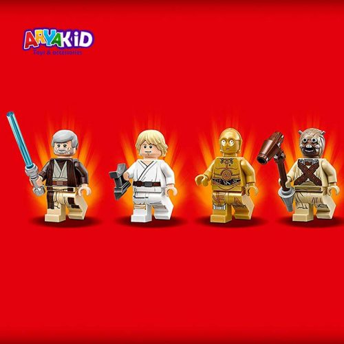 لگو لنداسپیدر ۱۴۹ قطعه سری LEGO Star Wars5